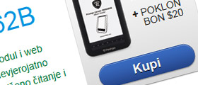 TookBook e-reader